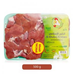 Al Khaleej Al Islami Fresh Chicken Liver - 500 g