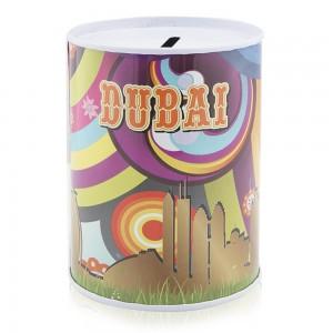 Al-Qadah-Multicolor-Coin-Box_Hero
