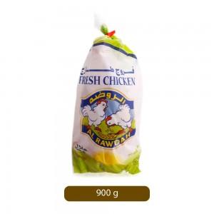 Al Rawadah Fresh Chilled Chicken - 900 g