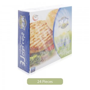 Al-Rawdah-Chicken-Burger-24-Pieces-1200-g_Hero