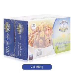 Al-Rawdah-Chicken-Popcorn-Frozen-2-x-400-g_Hero