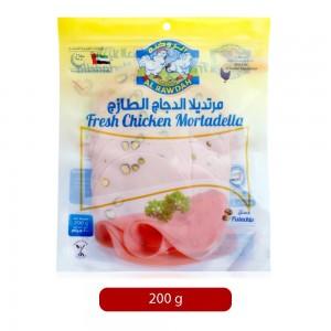 Al-Rawdah-Fresh-Chicken-Mortadella-with-Pistachio-200-g_Hero