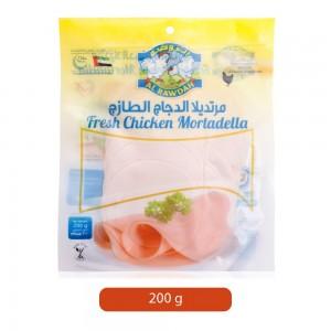 Al-Rawdah-Plain-Chicken-Mortadella-200-g_Hero