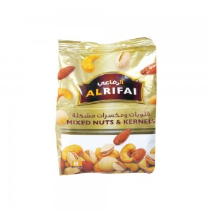 Al Rifai Super Deluxe Nuts - 500gm