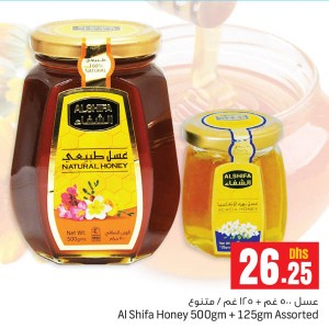 Al-Shifa Pure Honey + Accasia