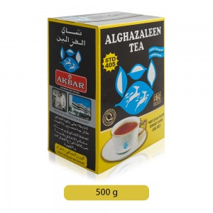 Alghazaleen-Earl-Grey-Finest-Ceylon-Tea-with-Bergamot-Flavor-500-g_Hero