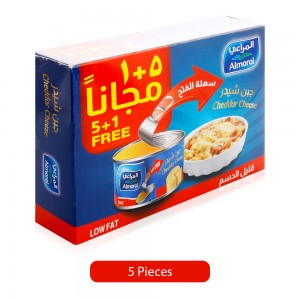 Almarai-Cheddar-Cheese-Low-Fat-5-Pieces_Hero