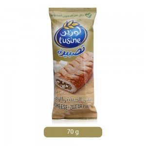 Almarai-L'usine-Cheese-Zaatar-Puff-70-g_Hero