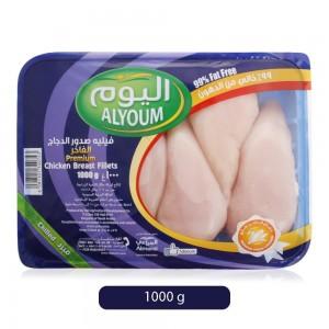 Alyoum Chicken Breast Fillets - 1000 g