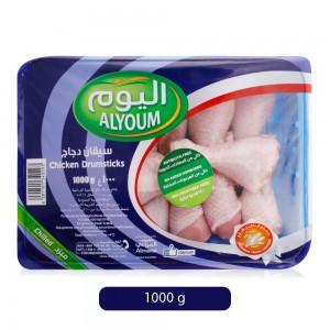 Alyoum Chicken Drumsticks - 1000 g