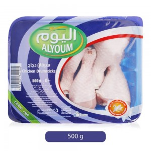 Alyoum Chicken Drumsticks - 500 g