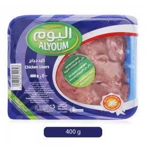 Alyoum Chicken Liver - 400 g