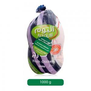 Alyoum Fresh Chilled Chicken - 1000 g