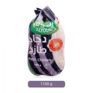 Alyoum Fresh Chilled Chicken - 1100 g