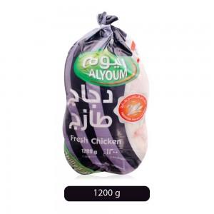 Alyoum Fresh Chilled Chicken - 1200 g