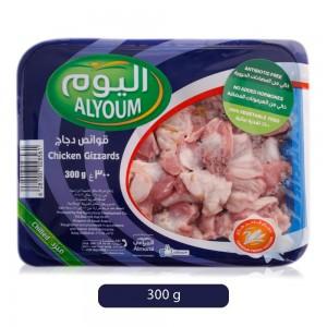 Alyoum-Gizzards-Chicken-300-g_Hero