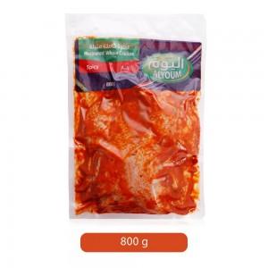 Alyoum Marinated Spicy Whole Chicken - 800 g