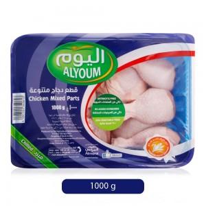 Alyoum Mixed Parts Chicken - 1000 g