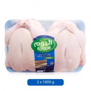 Alyoum Premium Fresh Chicken - 2 x 1000 g