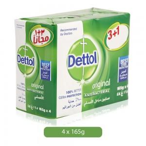 Dettol Anti-Bacterial Soap Bar - 4 x 165 g
