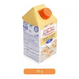 Elle & Vire Cooking Cream - 50 g