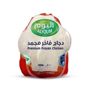 Alyoum Whole Chicken Frozen, 1000 gm