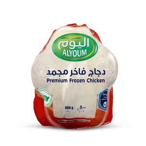 Alyoum Whole Chicken Frozen, 800 gm