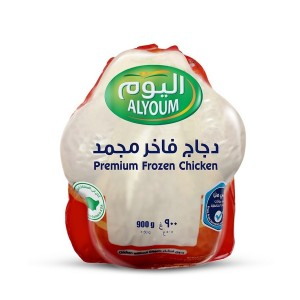 Alyoum Whole Chicken Frozen, 900 gm