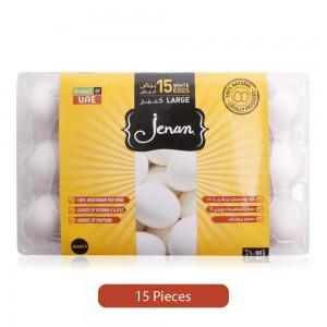 Jenan White Egg - Large, 15 Pieces