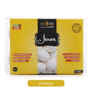 Jenan White Eggs - 60 g