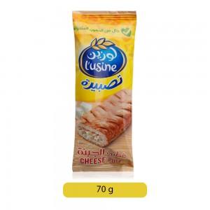 L'-Usine-Cheese-Puff-70-g_Hero