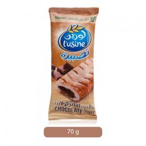 L'-Usine-Chocolate-Puff-70-g_Hero
