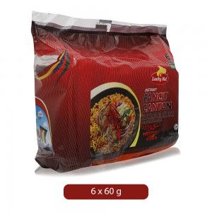 Lucky-Me!-Instant-Hot-Chili-Flavor-Noodles-6-60-g_Hero