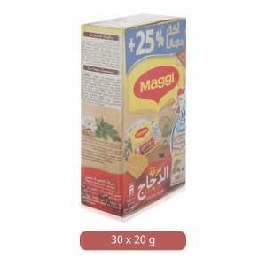 Maggi Chicken Stock Spices Cubes - 30 x 20 g