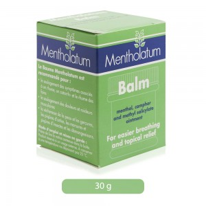 Mentholatum-Easier-Breathing-and-Topical-Relief-Balm-30-g_Hero