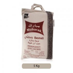 Mubarak Extra Long Grain Basmati Rice - 5 Kg