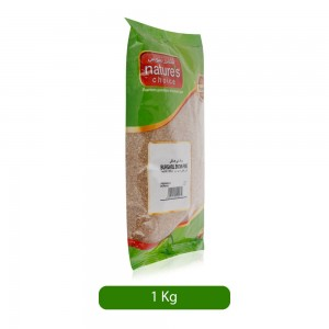 Natures Choice Burghol Brown Fine - 1 Kg