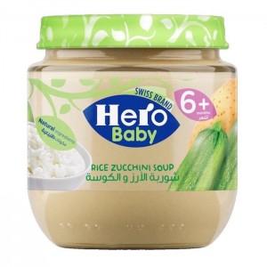 Hb Rice Zucchini Soup 120 Gm