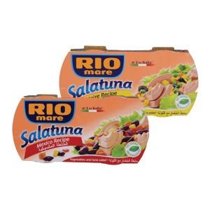 Rio Mare Assorted Salatuna - 2 x 160 gm