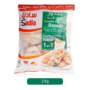Sadia-Frozen-Tender-Chicken-Breast-2-kg_Hero