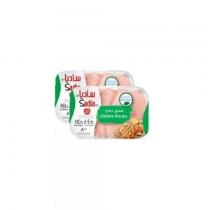 Sadia Chicken Breasts - 2 x 450 gm