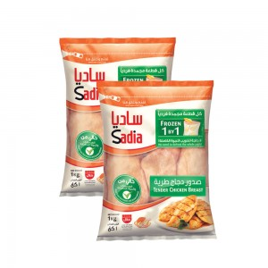 Sadia Chicken Tender Breast Individually Frozen 2x1kg