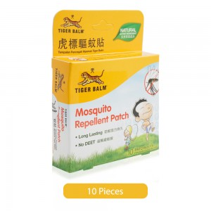 Tiger-Balm-Mosquito-Repellent-Patch-10-Pieces_Hero