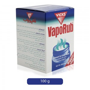 Vicks-VapoRub-Ointment-for-Cold-Relief-100-g_Hero