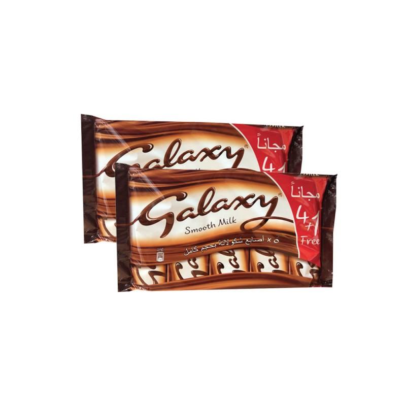 Galaxy Galaxy Milk - 8+2x40gm
