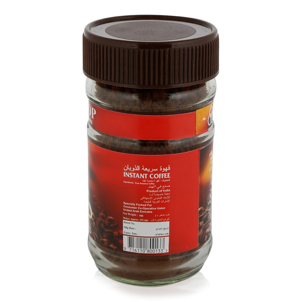Co-Op Instant Roasted Coffee - 50 g