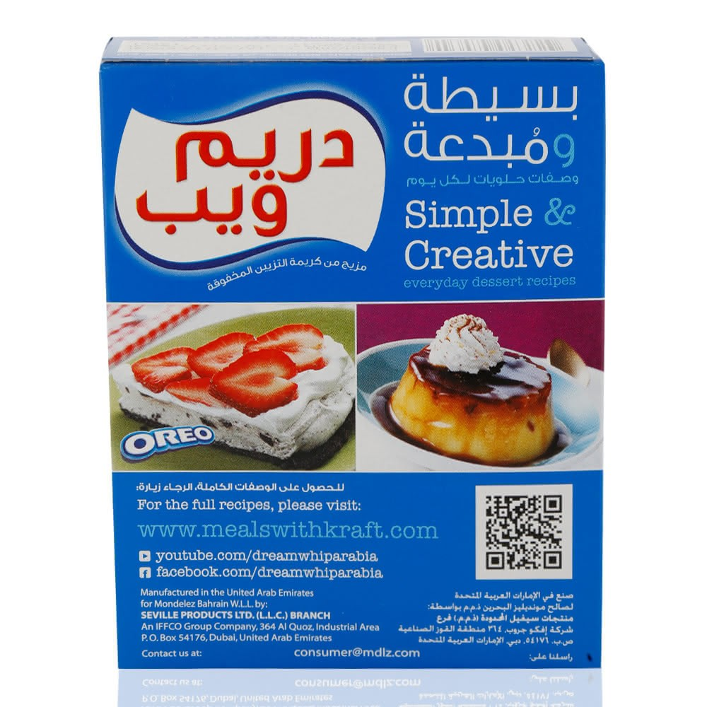 Dream Whip Whipped Topping Mix - 2 Pieces, 72 g