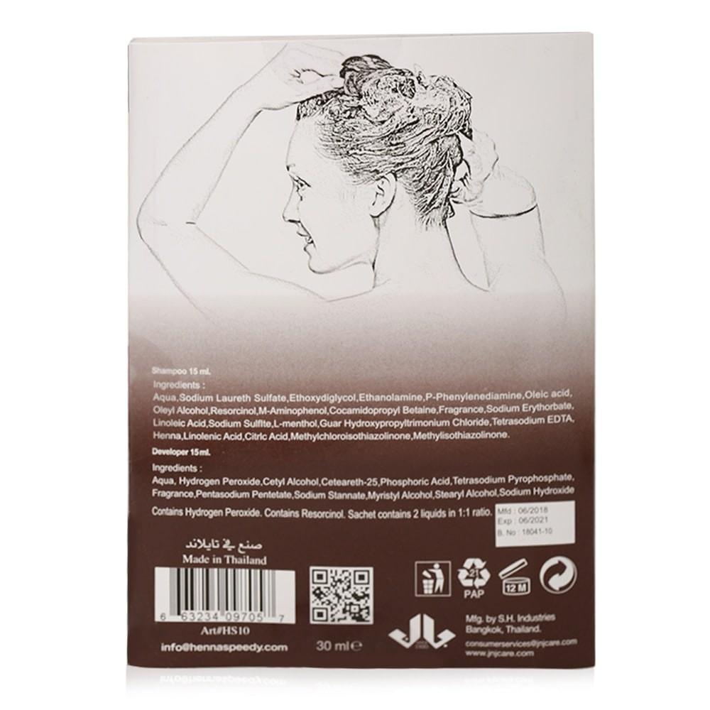 Henna Speedy Hair Dye Shampoo 8845 Natural Brown 30 Ml