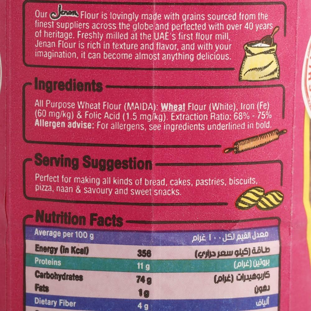 Jenan All Purpose Pure Wheat Flour - 1 kg