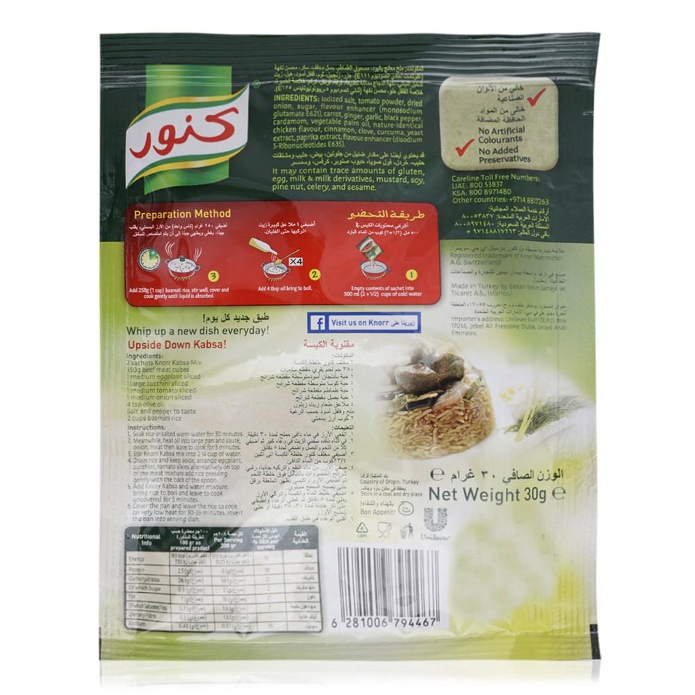 Knorr Kabsa Mix - 30 g